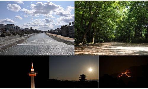 京都.jpeg